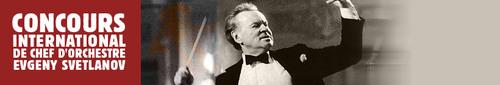 Concours international de chefs d'orchestre Evgeny Svetlanov