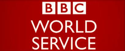 BBC Ebaupinay Dartagnans