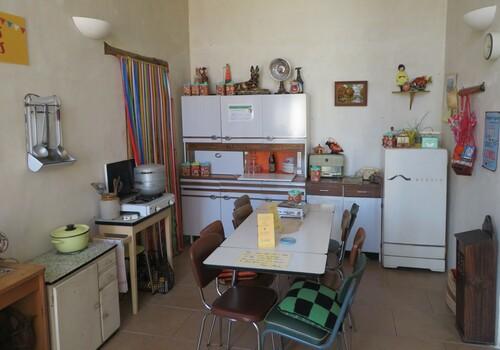 La cuisine en formica